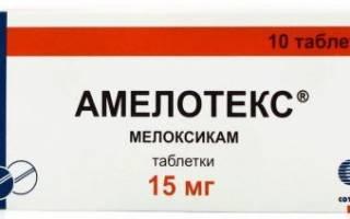 Амелотекс и алкоголь