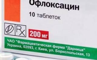 Офлоксацин и алкоголь