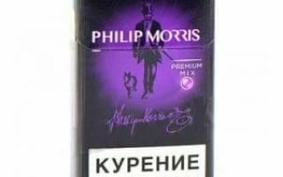 Сигареты до 100 рублей