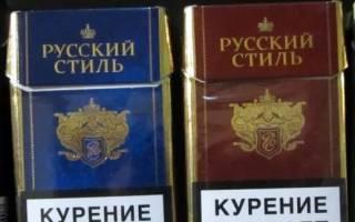 Сигареты Стиль