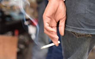 Сигареты Лазер