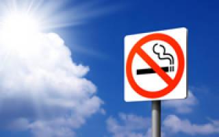 Курение на остановках общественного транспорта запрещено