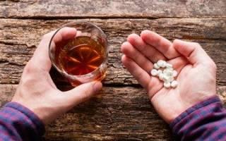 Небилет и алкоголь