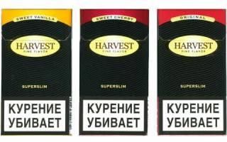 Сигареты Harvest