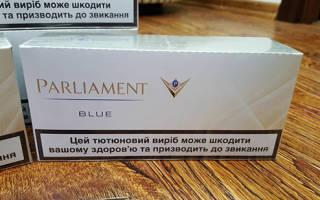 Стики Парламент для IQOS