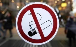Самые эффективные средства от курения