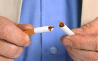 Как бросить курить самостоятельно – легкий способ
