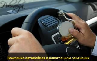 Алкоголь в выдыхаемом воздухе