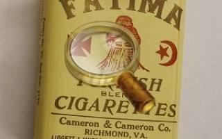 Сигареты в Турции
