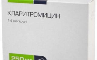 Кларитромицин и алкоголь