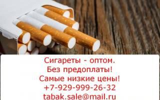 Сигареты Орис