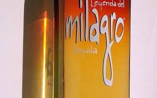 Текила Лейенда дель Милагро Репосадо