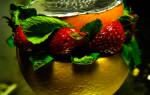 Как делать кальян на грейпфруте?