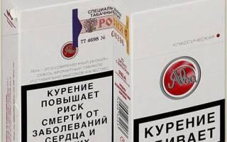 Сигареты Ява