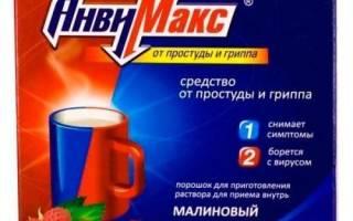 Анвимакс и алкоголь