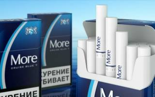 Сигареты More