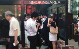 Японские сигареты