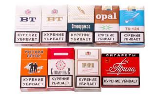 Сигареты Опал
