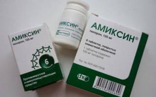 Амиксин и алкоголь