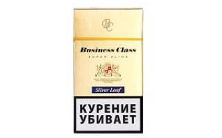Сигареты Бизнес Класс