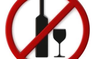 Супракс Солютаб и алкоголь