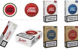 Самые вкусные сигареты