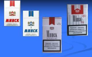Сигареты Минск