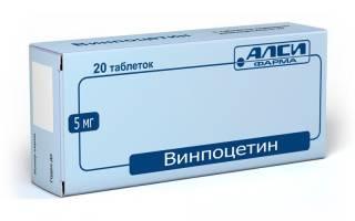 Винпоцетин и алкоголь