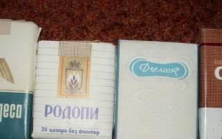 Сигареты Пегас