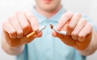 Отказ от курения – как и сколько проходит восстановление организма