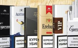 Сигареты Ахтамар