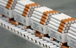 Самые безвредные сигареты
