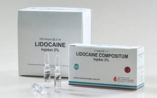 Лидокаин и алкоголь