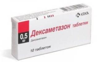 Синдром отмены Дексаметазона