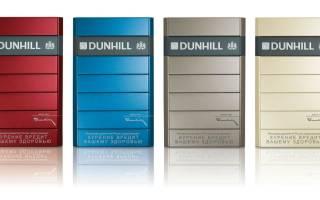 Сигареты Данхилл
