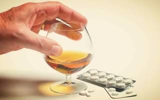 Адаптол и алкоголь